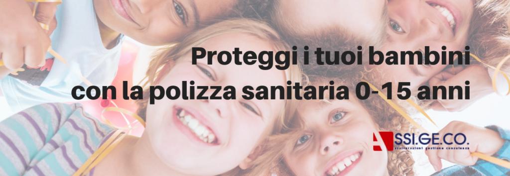 assicurazione_sanitaria_assigeco_polizza_salute_torino